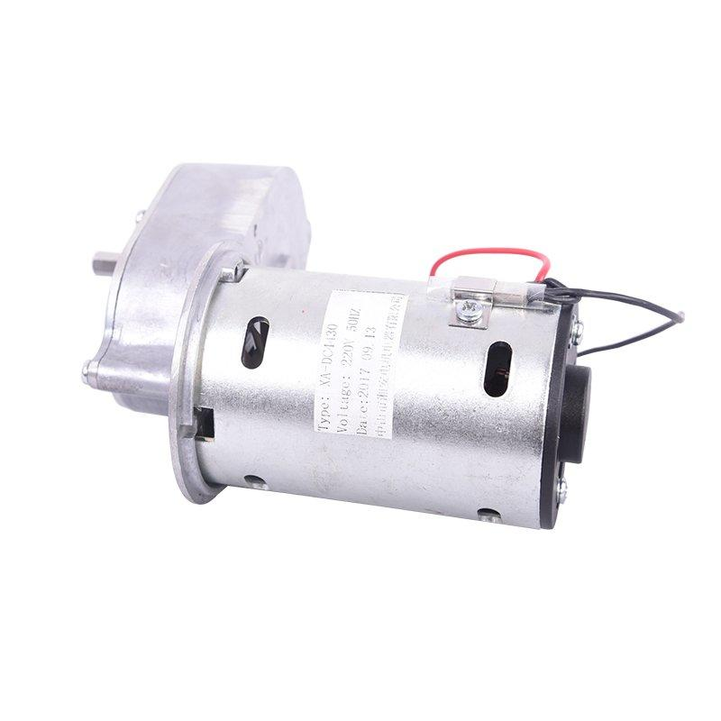 350W DC high speed mincing machine motor XA-DC4430