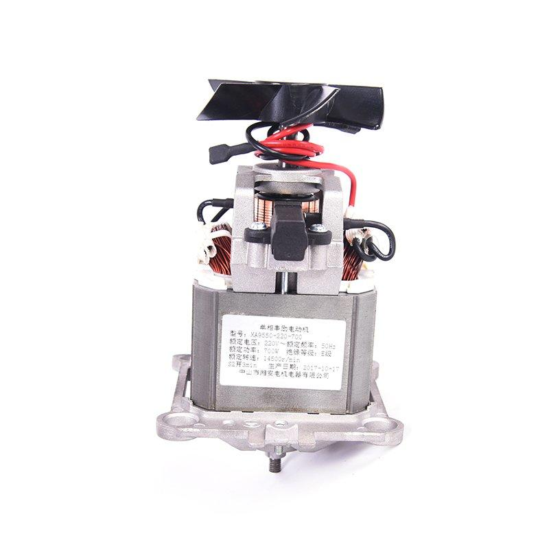screw shaft 2000W 95 high speed blender machine motor XA-9550