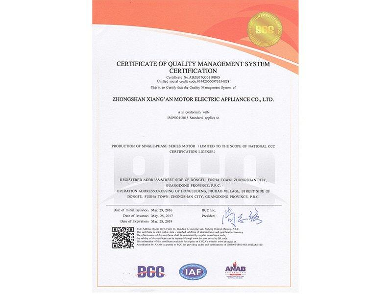CE&ISO certificate_1