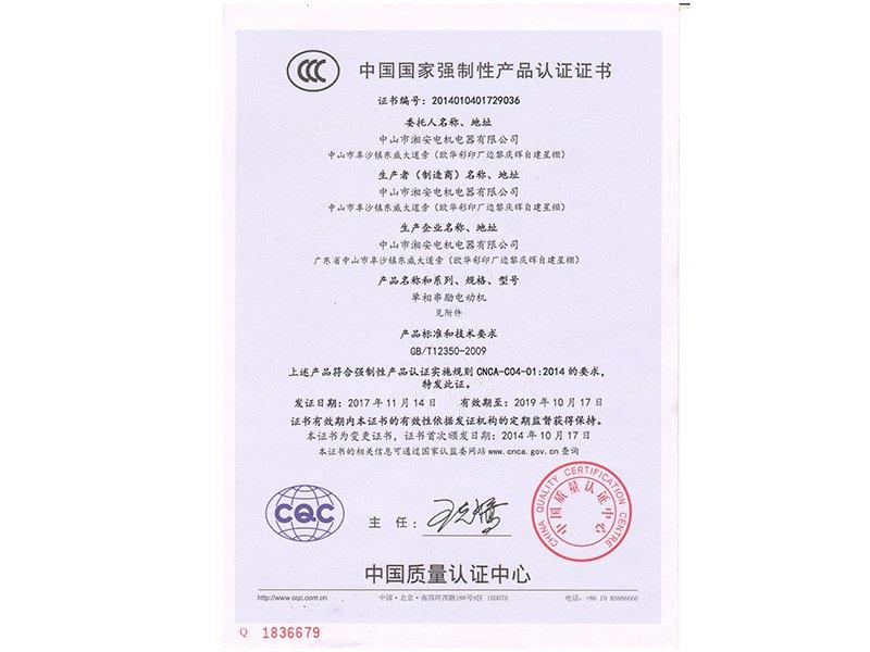 CE&ISO certificate_8