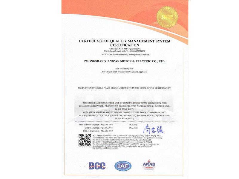 CE&ISO certificate_5