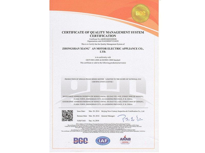 CE&ISO certificate_4