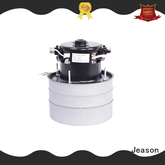 small volume electric motor wholesale wholesale for Electric Vacuum Cleaner Machine