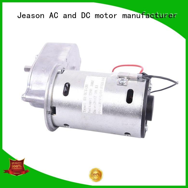 Jeason electric motor wholesale low temperature for blender machine