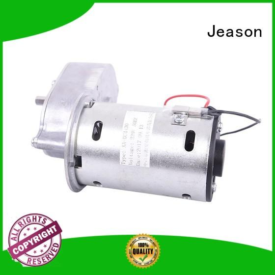 Jeason pumb dc motor manufacturer customized for meat grinder machine