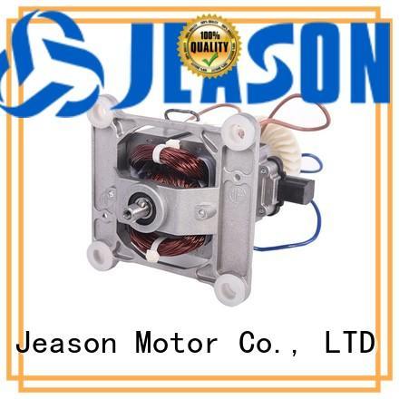Jeason high speed gear motor manufacturer for coffee maker