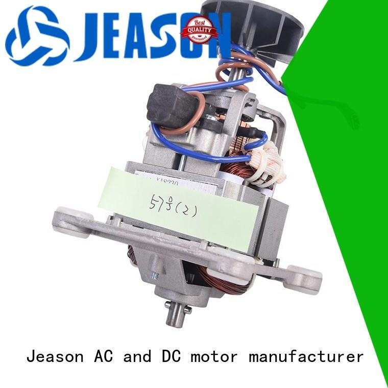 Jeason ac electric motors factory direct supply for meat grinder