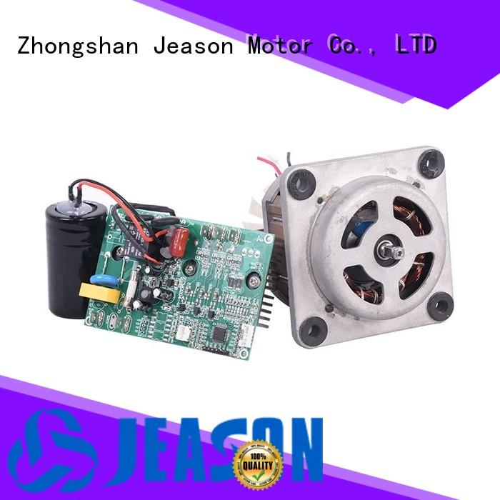 Jeason low temperature buy brushless motor factory direct supply for mixer machine