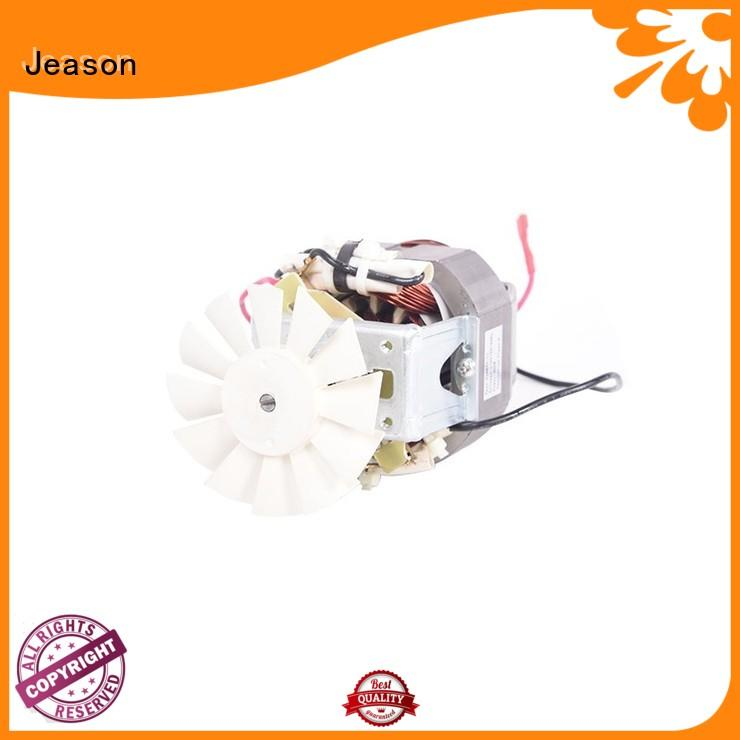 efficient electric motor supply wholesale for meat grinder
