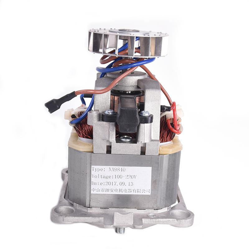 AC universal series motor XA9840