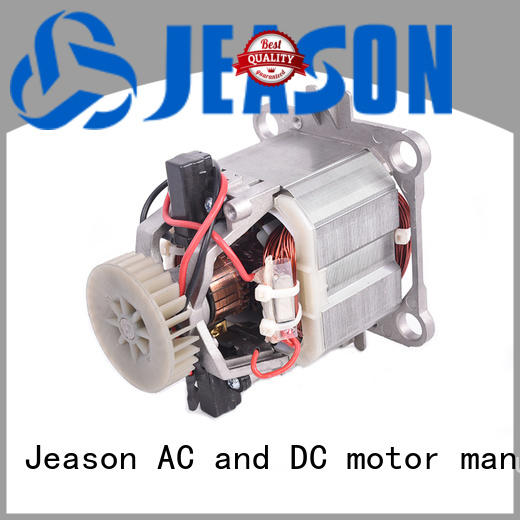Jeason square shaft ac electric motors for sale wholesale for coffee maker
