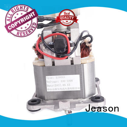 Jeason ac small ac motors for sale wholesale for meat grinder