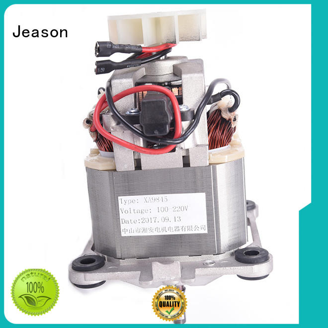 metal bracket compact ac motor wholesale for machines Jeason