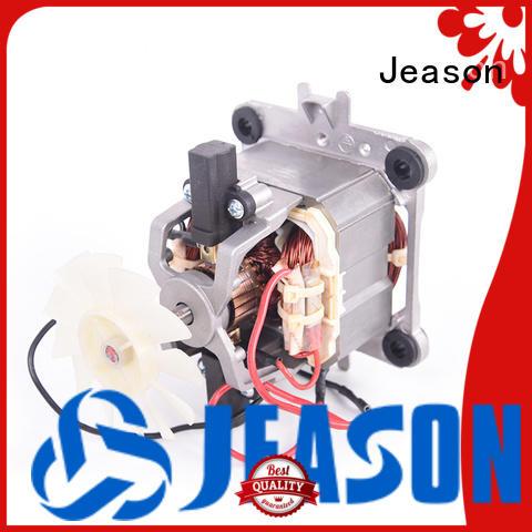 Jeason ac universal motor design for meat grinder